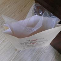 批发化工纸塑复合袋防潮水泥工程