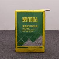 直销粉刷石膏墙衬包装袋环保建材