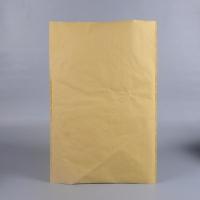 自�a自�N�怨��用化工材料包�b袋