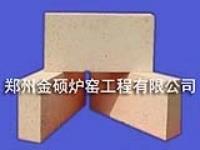 轻质高铝砖--耐火砖