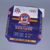 专业生产彩色印刷环保防水阀口袋