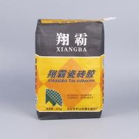 灌浆水泥纸塑复合袋专业设计