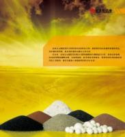 优质工业陶瓷用硅酸锆  锆英粉