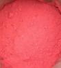 粉状铬酸酐