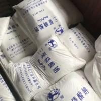 河南鹏羽公司供应三聚磷酸钠