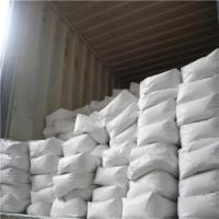 改性轻质碳酸钙