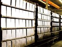 钢包工作衬用镁碳砖